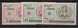 Cambodge - 1970 - N°Yv. 249 à 251 - Journée Météoromogique - Neuf Luxe ** / MNH / Postfrisch - Cambogia