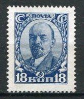 RUSSIE -  Yv N° 400    (*)  18k  Lénine   Cote  4  Euro BE   2 Scans - 1923-1991 URSS