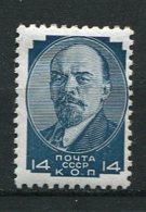 RUSSIE -  Yv N° 436  *  14k  Lénine   Cote  1,5  Euro BE   2 Scans - 1923-1991 URSS