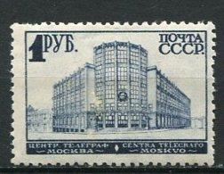 RUSSIE -  Yv N° 455A Fil C  * 1r  Moscou   Cote  2,5  Euro  BE   2 Scans - 1923-1991 URSS