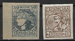 UKRAINE   -   1918 .  Y&T N°  40 / 41 ** - Oekraïne & Oost-Oekraïne