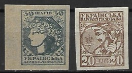 UKRAINE   -   1918 .  Y&T N°  40 / 41 ** - Ukraine & West Ukraine