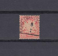 Bayern 39 Wappen 10 Pfennig - Stempel 12a Halbkreisstempel BURGPREPPACH 8.7. - Bayern