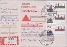 1557 Drehstromübertragung, MeF Postkarte Mit NN & Einschreiben ESSt Bonn 8.8.91 - Elektrizität