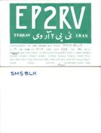 Middle East - 10 QSL Cards, Radio Amateur - Radio Amateur