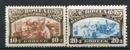 RUSSIE -  Yv N° 419,420a  * Enfants Sans Abri   Cote  4  Euro  BE   2 Scans - 1923-1991 URSS