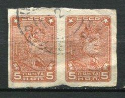 RUSSIE -  Yv N° 441 X 2 ND  (o) 5k  Pionniers  Cote  5  Euro  BE - 1923-1991 URSS