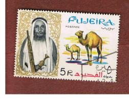 FUJEIRA -  SG 17 -  1964   ANIMALS: DROMEDARY       - USED ° - Fujeira