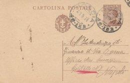 Norcia. 1939. Annullo Frazionario (46 - 132), Su Cartolina Postale Con Testo - 1900-44 Victor Emmanuel III