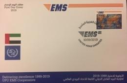 UAE / United Arab Emirates 2019 - UPU EMS Cooperative - Joint Issue FDC - United Arab Emirates
