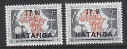 Katanga 1960 Opdruk 2w ** Mnh (44784C) - Katanga