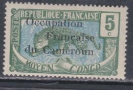 """Cameroun  N° 56 X Partie De Série : 5 C. Surchargé """"Occupation Française Du Cameroun"""" Trace De Charnière Sinon TB - Cameroun (1915-1959)"""