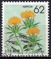 Japan 1990 - Prefectural Stamps - Flowers  06 - Carthamus Tinctorius - Yamagata - Oblitérés