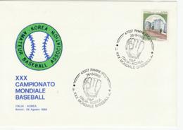 1988 KOREA   Baseball Partita Con L'Italia  FDC - Baseball