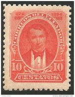 314 Equateur 1894 President Rocafuerte 10c Orange MH * Neuf CH (ECU-58) - Equateur