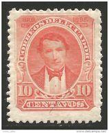 314 Equateur 1895 President Rocafuerte 10c Orange MH * Neuf CH (ECU-60) - Equateur