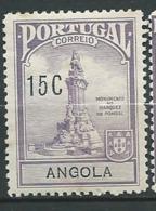 Cap Vert     Yvert N°  228 *  ( Legeres Rousseurs Sur La Gomme )      Aab 2382 - Angola