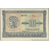 TWN - GREECE 314 - 10 Drachmai 6.4.1940 Series B 01 UNC - Grèce