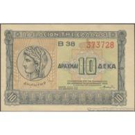 TWN - GREECE 314 - 10 Drachmai 6.4.1940 Series B 38 UNC - Grecia