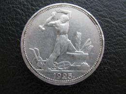 USSR Soviet Russia 50 Kopecks 1925 Silver Shine Petr Latyshev Mintzmeister - Russland