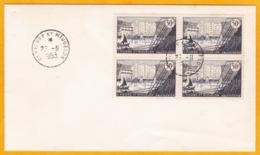1963 - Bloc De 4 Timbres à 50 Centimes Le Frigorifique Sur Enveloppe De Saint Pierre Et Miquelon - Obl 1er Jour - St.Pierre & Miquelon