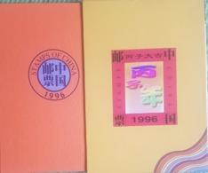 CHINA CHINE 1996 STAMP YEAR BOOK 50 PAGES - LIBRO DEL AÑO DEL SELLO BRIEFMARKENJAHRBUCH 50 SEITEN ANNÉE LIVRE - 1949 - ... People's Republic