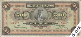 TWN - GREECE 102a - 500 Drachmai 1.10.1932 DEALERS LOT X 5 - Various Prefixes VG/F - Greece