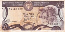 "CYPRUS (GREECE) 1 POUND 1994 F-VF P-53c  ""free Shipping Via Regular Air Mail (buyer Risk)"" - Cyprus"