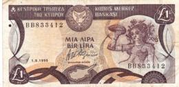 "CYPRUS (GREECE) 1 POUND 1995 F-VF P-53d  ""free Shipping Via Regular Air Mail (buyer Risk)"" - Cyprus"