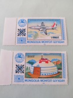 Mongolie+avion+yourth - Mongolia