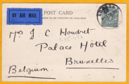 1930 - KGV 4 D AIR MAIL  Commercial Postcard From London, GB To Brussels, Belgium - 1902-1951 (Kings)