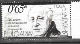 BULGARIA, 2018, MNH,MUSIC, COMPOSERS, PANCHO  VLADIGEROV,1v - Music