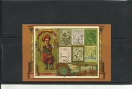 Bloc Souvenir De La Poste Neuf ** - Souvenir Blocks & Sheetlets
