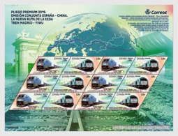 Spain 2019 Sheetlet MNH Joint Issue Spain - China, The New Silk Road Trains Train Locomotives Locomotive - Treni