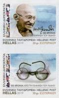 Greece - 2019 - 150th Birth Anniversary Of Mahatma Gandhi - Mint Self-adhesive Stamp Set With Hologram - Grèce