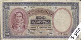 TWN - GREECE 109a - 500 Drachmai 1.1.1939 DEALERS LOT X 5 - Various Prefixes G/VG - Greece
