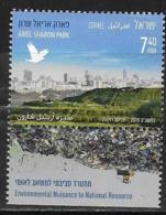 ISRAEL, 2019, MNH,  ENVIRONMENT, ARIEL SHARON PARK, STILIZED BIRDS, 1v - Environment & Climate Protection