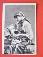 Salutari Din ROMANIA_BUCAREST 29 Aout 1919 - Roumanie