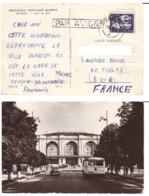 ROUMANIE : Carte Postale Par Avion Pour La France - 1948-.... Republics