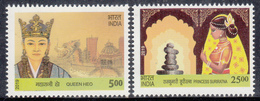 INDIA 2019 Set 2v INDIA KOREA 2nd Joint Issue, Queen HEO, Princess SURIRATNA, MNH(**) - Inde