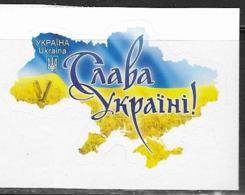 UKRAINE, 2019, MNH, GLORY UKRAINE! , MAPS, 1v - Stamps