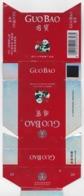 Panda - Giant Panda, GUO BAO Cigarette Box, Hard, Red, Shifang Cigarette Factory, Sichuan, China - Empty Cigarettes Boxes
