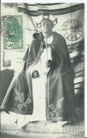 GUINEE FRANCAISE - ALMAMY BEYLIA - French Guinea