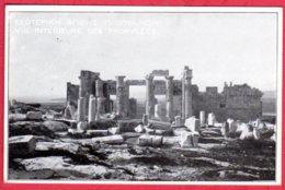 Vue Intérieure Des PROPYLEES - Greece