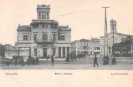 GREECE - PIREE - PIRAEUS - LA MUNICIPALITE  ~ AN OLD POSTCARD #96950 - Greece
