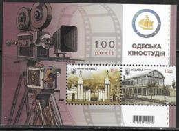 UKRAINE, 2019, MNH, CINEMA, MOVIESM SHEETLET - Cinema