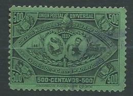Guatemala     Yvert N°  75 Oblitéré   -   Aab 23906 - Guatemala