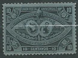 Guatemala     Yvert N°  65 Oblitéré   -   Aab 23907 - Guatemala