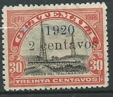 Guatemala     Yvert N°  167 Oblitéré   -   Aab 23909 - Guatemala
