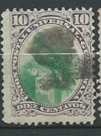 Guatemala  Yvert N°  25 Oblitéré   Aab 23924 - Guatemala